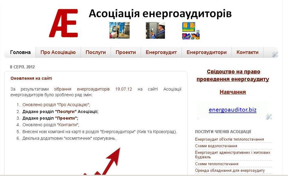 120814 ScreenShot site