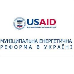 Муніципальна енергетична реформа в Україні