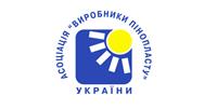 Асоціація виробники пінопласту